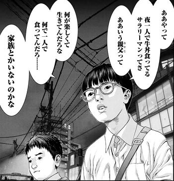inuyashiki1-1