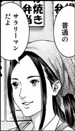 inuyashiki3-1