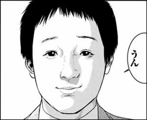 inuyashiki3-2