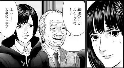 inuyashiki6_3