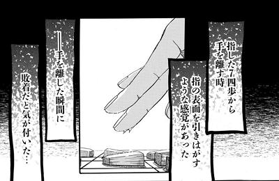 http://manga-kuroyan.com/wp-content/uploads/2016/10/3lion8-1.png