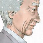 いぬやしき9巻のネタバレ感想【生まれてきた理由と家族の絆】