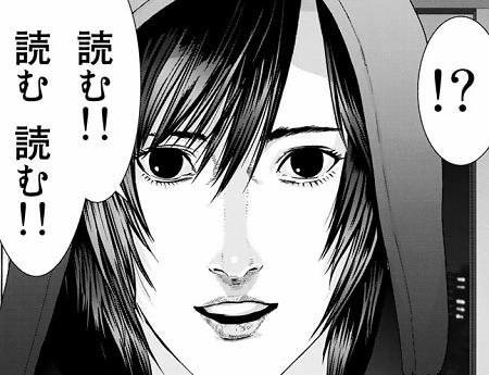 inuyashiki9-4