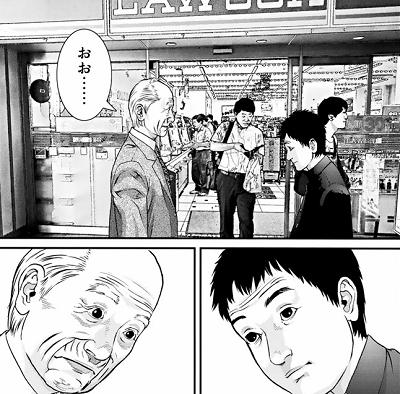 inuyashiki9-6