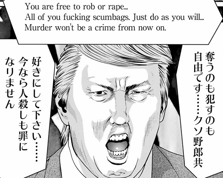 inuyashiki9-7