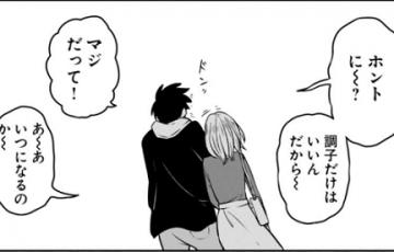 syouyuriko